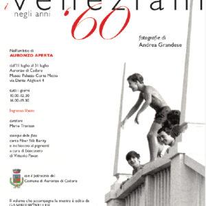 I Veneziani negli anni '60